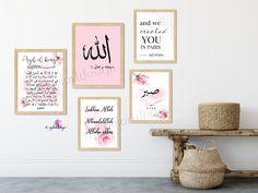 Islamic Quotes, Islamic Posters, Islamic Art, Diy Yarn Decor, Islamic Wall Decor, Allah, Love In Islam, Bedroom Closet Design, Arabic Calligraphy Art