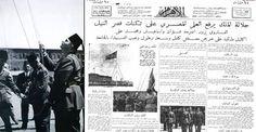 31 مارس 1947 - جلاء القوات البريطانية تماما عن القاهرة .. الملك فاروق يرفع علم مصر على ثكنات قصر النيل آخر معاقل الجيش البريطانى فى القاهرة ..