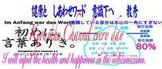 こんばんは。今日一日、お疲れ様でした。風邪などひきませんように。 【 書道 教秀 JAPAN 】 http://kyoushhu538.businesscatalyst.com/