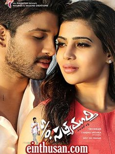 Son Of Satyamurthy Telugu Movie Online - Allu Arjun, Upendra, Prakash Raj and Brahmanandam. Directed by Trivikram Srinivas. Music by Devi Sri Prasad. 2015 [U/A] BLURAY ENGLISH SUBTITLE