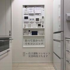 家 Birthdays birthday cake locations fortnite Japan Interior, Kitchen Room Design, Japanese House, House Roof, Diy Organization, Smart Home, Bathroom Medicine Cabinet, House Plans, House Design