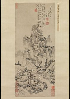 Lu Guang (Chinese, ca. 1300–after 1371). Spring Dawn Over the Elixir Terrace, ca. 1369. China. The Metropolitan Museum of Art, New York. Ex coll.: C. C. Wang Family, Edward Elliott Family Collection, Purchase, The Dillon Fund Gift, 1982 (1982.2.2) #spring