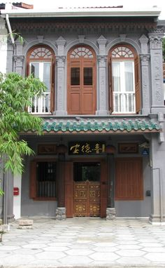 An old Peranakan shophouse in Singapore | Travel tips for Singapore