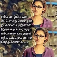 💕 First Love Quotes, Sad Quotes, Movie Quotes, Wisdom Quotes, Qoutes, Filmy Quotes, Tamil Love Quotes, Movie Songs, Tamil Movies