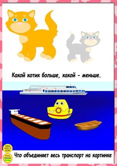 Our goal is to keep old friends, ex-classmates, neighbors and colleagues in touch. Old Friends, Winnie The Pooh, Pikachu, Disney Characters, Fictional Characters, Fantasy Characters, Pooh Bear