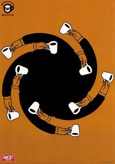 Japanese Advertisement: UCC Coffee, by Shigeo Fukuda. Fuchs Illustration, Coffee Illustration, Graphic Design Illustration, Digital Illustration, Japanese Graphic Design, Japanese Art, Design Poster, Design Art, Poster Designs