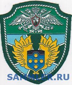 7 отдельная авиационная эскадрилья 15ОАП г. Анадырь бухта Проведения Чукотский Автономный округ