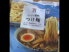 セブンイレブンの つけ麺 (ラーメン)