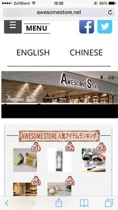 本田翼杂货店