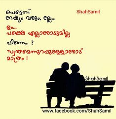 97 best malayalam quotes images on malayalam Rain Quotes, Soul Quotes, Crush Quotes, Words Quotes, Qoutes, Quotes Images, Couples Quotes Love, Cute Love Quotes, Alone Girl Quotes