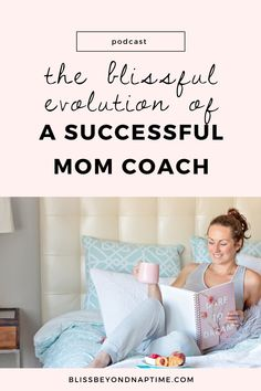 The Blissful Evolution of a Successful Mom Coach - bliss beyond naptime Creating A Business, Business Tips, Online Business, Printable Stickers, Free Printable, Starry Eyed, Entrepreneur Inspiration, Work Life Balance, Work From Home Moms