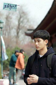 김수현 (Kim Soo Hyun)