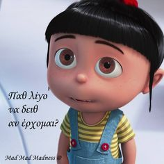 Funny Greek Quotes, Funny Quotes, Ever And Ever, Funny Pictures, Funny Pics, Minions, Best Quotes, Disney Characters, Fictional Characters