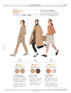 Japan Fashion, Look Fashion, Girl Fashion, Fashion Design, Socks Outfit, What Should I Wear Today, Latest Fashion Dresses, Composition Design, Outfit Combinations