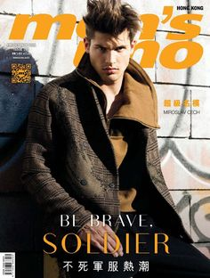 Miroslav Cech for Men's Uno Hong Kong by Leslie Kee