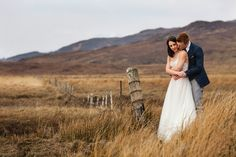 Isle of Skye Elopement Photographer – Lynne Kennedy#IsleofSkye #elope #elopement #elopmentphotography