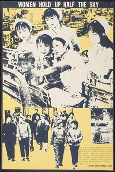 """Happy International Women's Day! """"Women hold up half the sky"""" Chinese socialist poster, no date. #halfthesky"""