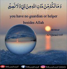 Hadith Quotes, Allah Quotes, Muslim Quotes, Quran Quotes, Quran Sayings, Best Islamic Quotes, Islamic Messages, Islamic Love Quotes, Islamic Inspirational Quotes