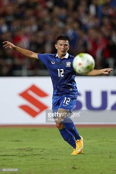 Prakit Deeprom of Thailand controls the ball during the 2014 AFF Suzuki Cup semi final 2nd leg match between Thailand and Philippines at the...