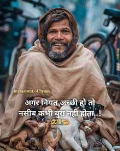 Quotes In Hindi Attitude, Hindi Quotes On Life, Good Life Quotes, Wise Quotes, Self Inspirational Quotes, Motivational Picture Quotes, Sayri Hindi Love, Indian Army Quotes, Reality Of Life Quotes