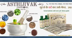 AsthiJiavk oil and Paste is a fantastic product, ASTHI JIVAK oil & paste is a ayurvedic treatment for different types muscular and joint pains, specifically for Knee pain. AsthiJiavk oil and Paste has been used for decades by lakhs of people and has produced magical results.  If You Want a more information about Asthijivak click on a link www.asthjivak.com & call now 09229153060.