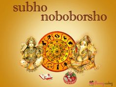 Happy Bengali New Year In Advance. For New Year Special Gifts Please Visit http://goo.gl/mJsSjg