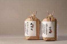 ceremonial rice, taiwan