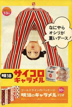 Vintage Japanese Advertising Could Sell Us Anything