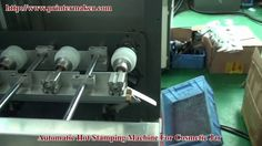 cosmetic jar automatic hot stamping machine