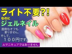 YouTube Nails, Youtube, Finger Nails, Ongles, Nail, Youtubers, Youtube Movies, Nail Manicure