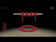 3D中國結 雲雀結 - YouTube Jewelry Knots, Macrame, Chinese, 3d, Youtube, Youtubers, Youtube Movies, Chinese Language