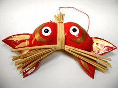 静岡県静岡市祝い鯛 Iwai-Dai (Celebration Sea bream ) Shizuoka, Shizuoka, Japanese folk toy