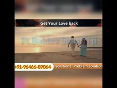 Love Problem Solution In Delhi 9646689064 || #Loveproblemsolution #Astrologer #Jaimatadi #Punjab - YouTube