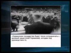 Правда об Украине и украинцах  500 секунд правды об Украине  Галиция род...