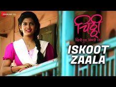 Iskoot Zala Chitthi Marathi Movie Mp4 Video Song Mp3 Song Marathi Song Mp3 Song Download