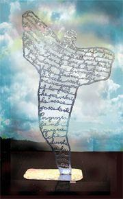 Ink skryf in Afrikaans - INK