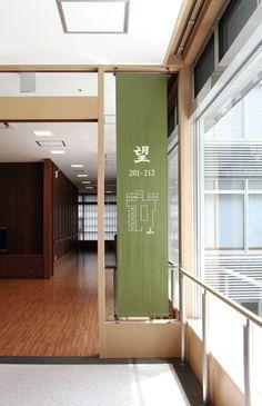 . Retail Signage, Wayfinding Signage, Signage Design, Sign Board Design, Clinic Design, Exhibition Booth Design, Japanese Interior, Display Design, Retail Design