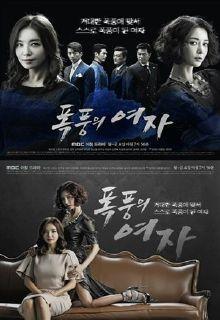 Phim Bão Tố Cuộc Đời | Vtv1 | Hàn Quốc