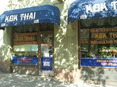 Ravintola Kok Thai - Runeberginkatu 56 - 00260 Helsinki - ★★★☆☆ Helsinki, Restaurants, Broadway Shows, Hotels, Restaurant