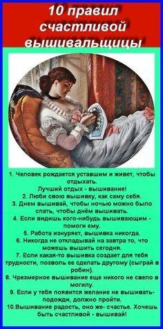 Никуля Паламарчук