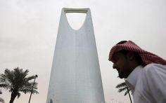 السعودية تدرس تخفيف القيود المفروضة على البنوك الأجنبية - مباشر