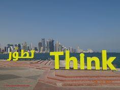 Doha Corniche - State of Qatar