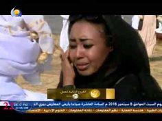وجعة بلد ( مرثية ) 22 النصري - YouTube Songs, Song Books
