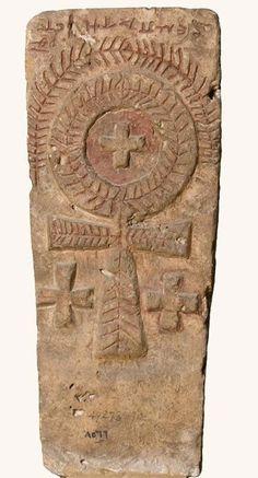 Οι Κόπτες – Χείλων Egyptian Symbols, Ancient Symbols, Egyptian Art, Ancient Aliens, Ancient Artifacts, Ancient Egypt, Ancient History, Mayan Symbols, Viking Symbols