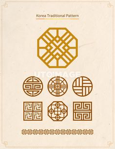 Chinese Design, Chinese Art, Korean Art, Asian Art, Korea Design, Colors And Emotions, Chinese Patterns, Geometric Logo, Visual Communication