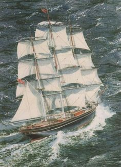 "Three-masted full-rigged ship. Probably, dutch clipper ""Stad Amsterdam""."