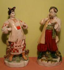 Ukrainian vintage soviet porcelain figurines KARAS and ODARKA