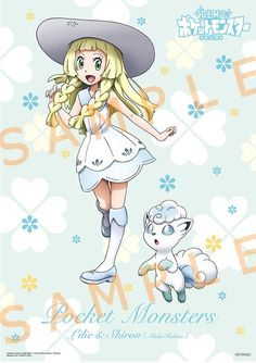 Lillie's GEM figure also includes an A3 poster with certain retailers such as Bandai