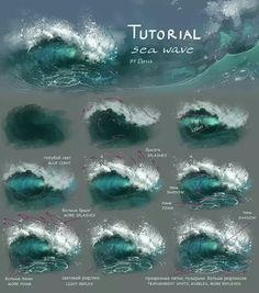 Easy Technique for Painting Waves