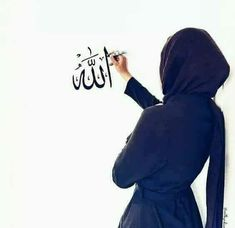 Image about art in ✨🌸The beauty of Islam✨🌸 by ياسمين♡ 𝒴𝒶𝓈𝓂𝒾𝓃 Hijab Niqab, Muslim Hijab, Mode Hijab, Hijab Chic, Muslim Fashion, Hijab Fashion, Fashion Muslimah, Mode Turban, Hijab Dpz